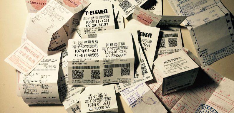台湾のレシートくじで1000万元(約3600万円)が当たる!?